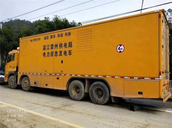 广东电力检测车厂家