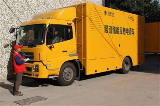 北京供电检测车销售