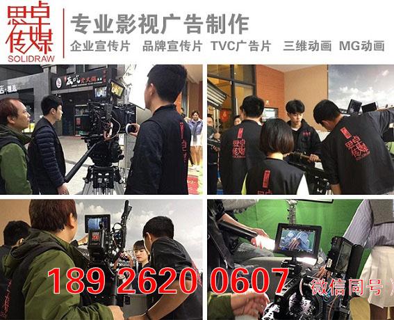 佛山拍摄10秒电视宣传片怎么收费【十大TVC营销视频】