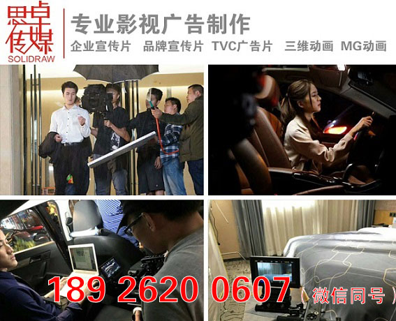广州顺德乡村党建宣传片脚本-思卓传媒广告片制作商