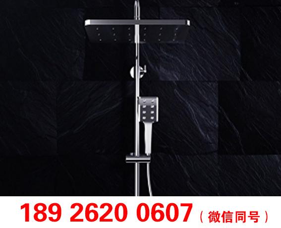 广州顺德电力安全教育二维动画制作