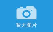 晋城英国威廉希尔公司手机版群发中国专业诚信的英国威廉希尔公司手机版群发平台