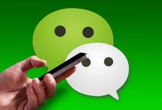 四川短信qunfa短信qunfa与微信qunfa相比优势在哪里