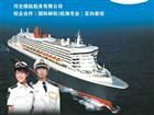 河北锦航船务有限公司