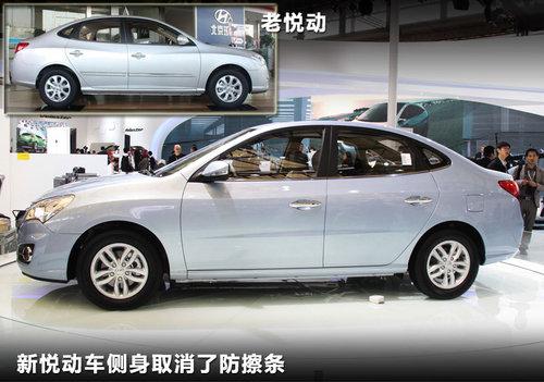 北京现代2014款悦动大灯电路图