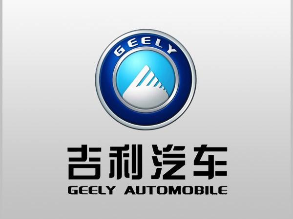 集团拥有全球鹰、帝豪、英伦三大品牌;现有吉利自由舰、吉利金刚、吉利远景、吉利熊猫、上海华普、中国龙等八大系列30多个品种整车产品;拥有1.0L-2.4L八大系列发动机及八大系列手动与自动变速器。上述产品全部通过国家的3C认证,并达到欧排放标准,部分产品达到欧标准,吉利拥有上述产品的完全知识产权。