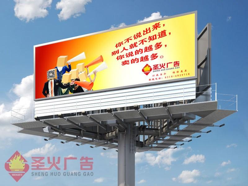 户外高炮广告牌图片