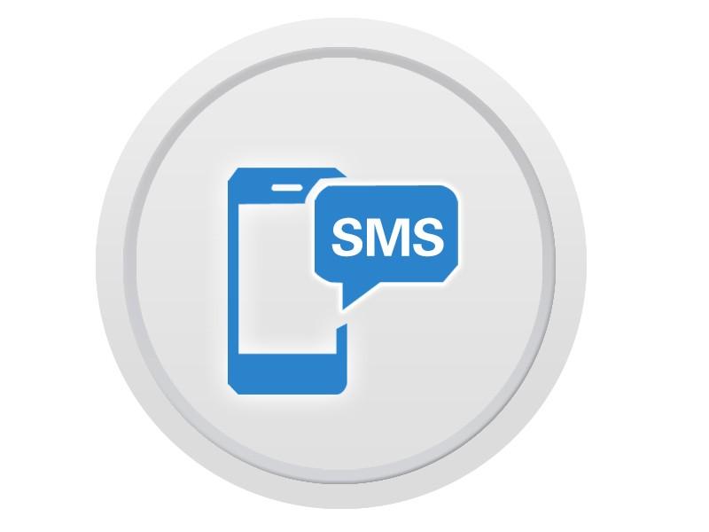 提取企业设置的不同短信内容