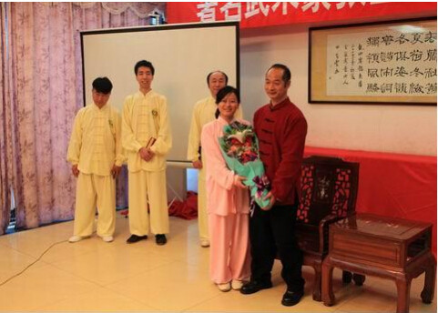 张全亮先生弟子朱文龙收徒仪式-八期讲坛演八卦 六十四掌传佳话