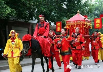 中式婚礼的流程图片