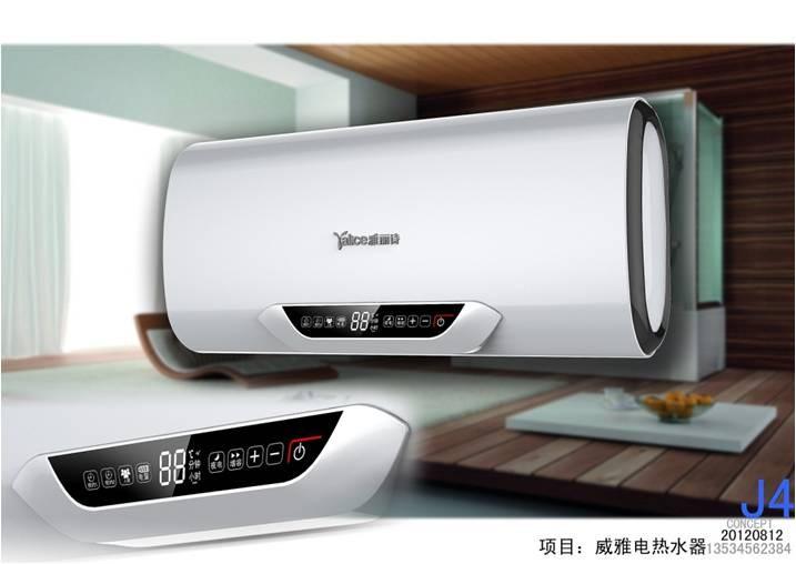 双胆超薄电热水器雅金-b12v