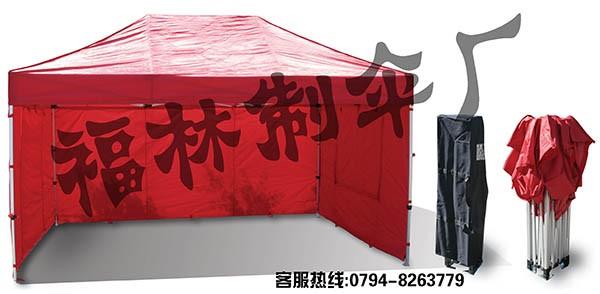 收帐篷的步骤图图片