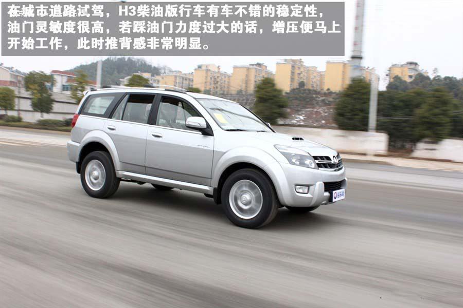 莱西哈弗h3_莱西捷盛达汽车销售_长城汽车销售捷盛达乐驰前后报价板防撞图片