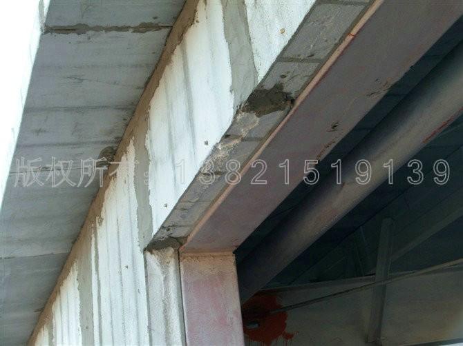 莱州新型建材之外墙与屋顶