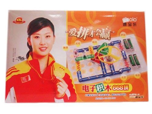 迪宝乐电子积木潍坊玩具批发潍坊儿童玩具