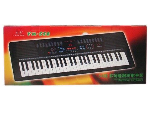永美558电子琴潍坊玩具批发潍坊儿童玩具