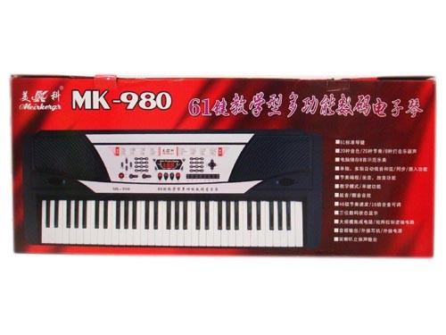 美科980电子琴潍坊玩具批发潍坊儿童玩具