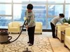 安丘家政公司-室内保洁