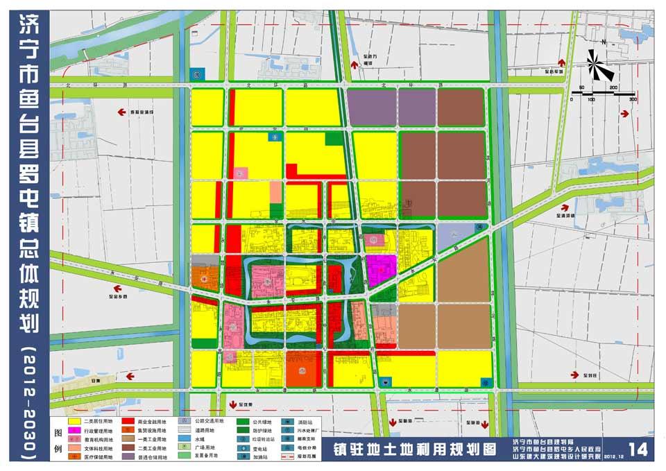 鱼台县2018年规划图