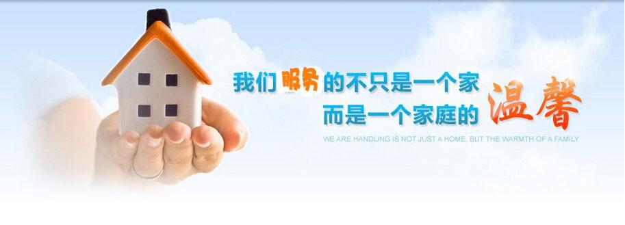 �t_关键词:  叶县保洁公司 张三姐家政公司 叶县催乳(http://hnzsj.t.
