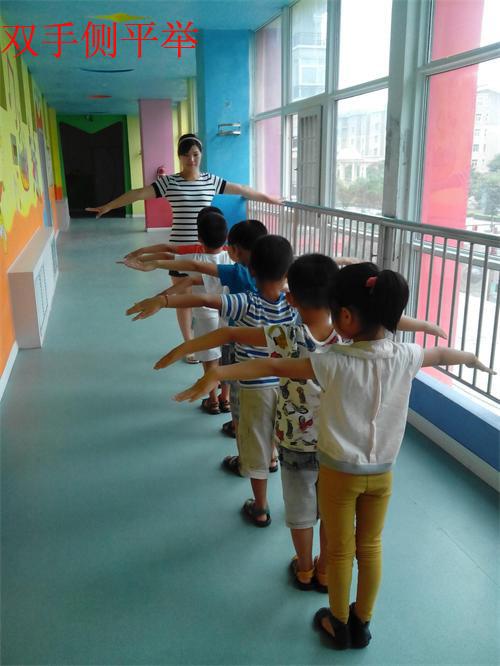 清华园艺术幼儿园鹤壁幼儿园鹤壁哪家幼儿园好