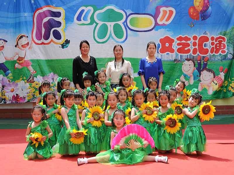 关键词:鹤壁市实验幼儿园鹤壁市公立幼儿园河南省示范幼儿园