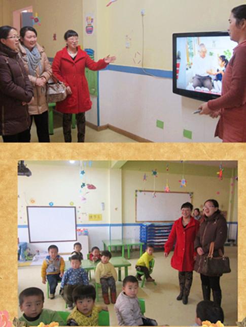 开学检查_鹤壁市实验幼儿园_鹤壁市公立幼儿园_河南省