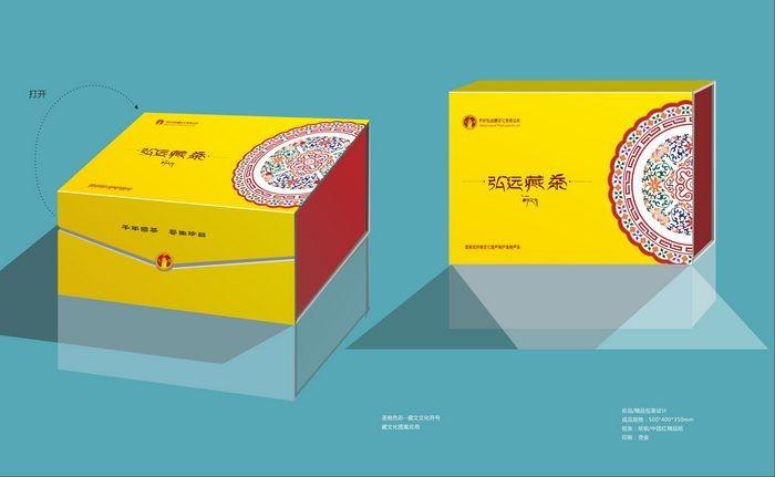 藏茶创意包装设计