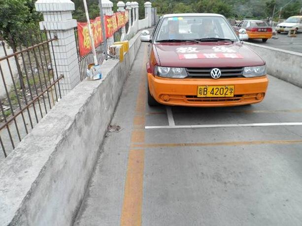坡道定点停车与起步 永城中州驾校