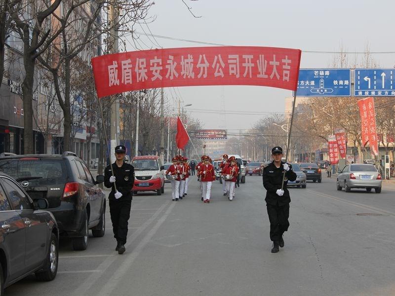 河南永城2014年招教报名考试时间