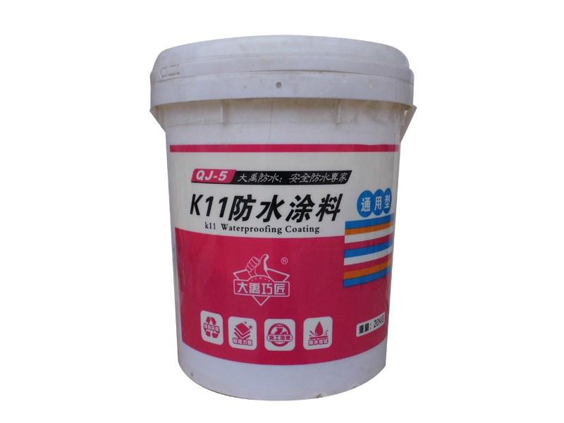 k11防水涂料通用型