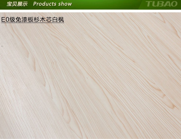 兔宝宝板材E1级17mm生态免漆板细木工板 马六甲芯 4色贴面 产品品牌:兔宝宝 产品种类:生态板 产品材质:马六甲 产品等级:E1 产品类别:半成品 产品规格:1220*2440MM 产品厚度:17MM