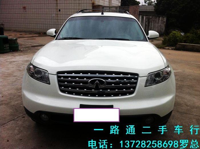 06款英菲尼迪fx35白色/黄内桑塔纳浩纳使用说明书图片