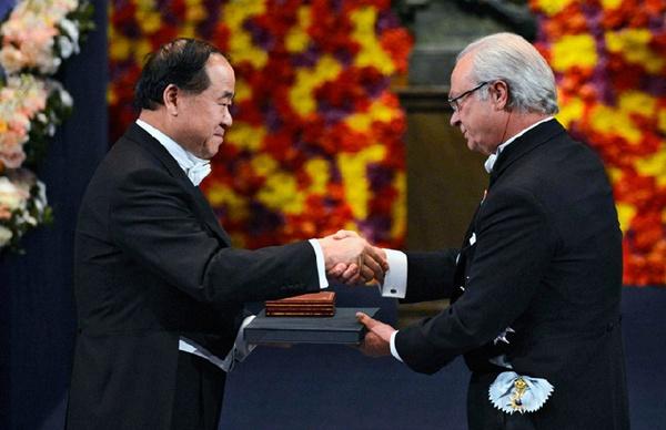 莫言2012诺贝尔文学奖