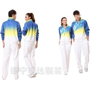 运动服款式11 > 四川运动装订做 遂宁运动装定制 遂宁运动装设计