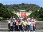 台湾之台北故宫博物馆于2017年