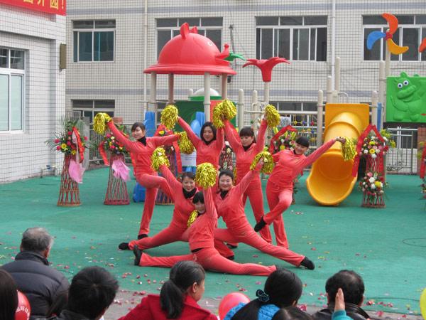 教师精彩表演_内江幼儿园_内江幼稚园_内江市东兴区