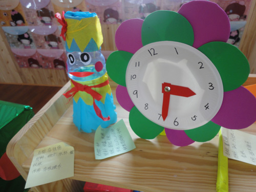 首届教师自制于教玩具比赛