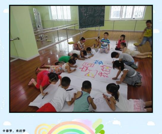 """""""中国梦,我的梦""""——大班绘画主题活动_内江幼儿园_园"""