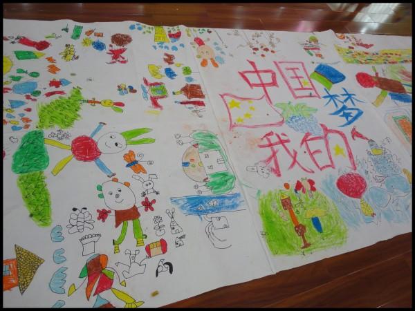 中国梦,我的梦 大班绘画主题活动