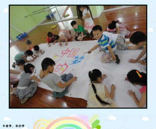 """下午,六一国际幼稚园大班举办了""""中国梦 ,我的梦""""绘画主题活动。活动中大班的孩子们用自己手中的画笔,画出自己的梦想,""""我画的是高楼,我长大了要当建筑师"""" 。""""我画全世界的小朋友手拉着手"""" 。""""我画大自然,我要爱护我们的家园。""""…… 孩子们绘出了一幅幅彩色的梦,描绘着自己的""""中国梦""""。"""