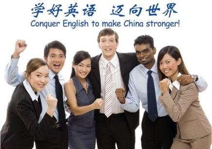 众诚联合--英语