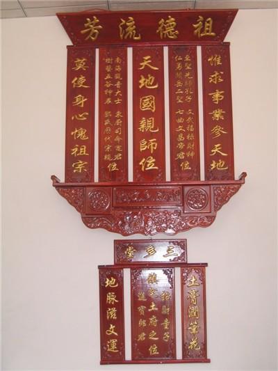神龛双灯笼矢量图