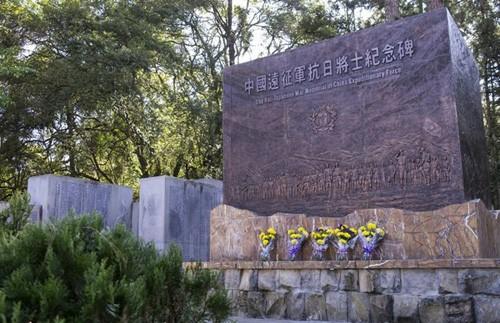 国殇墓园_旅游景点_瑞丽旅游景点_国殇墓园_云南省 .