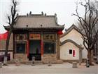 关中印xiang地-袁家村