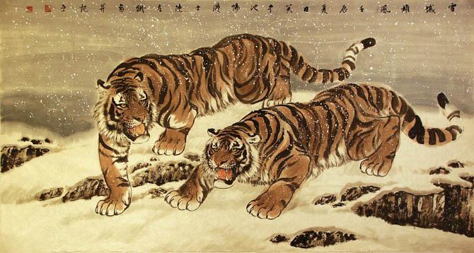 壁纸 动物 虎 老虎 桌面 670_358