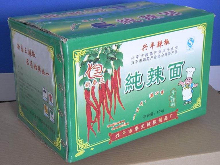 > 陕西食品纸箱制作基地 兴平食品包装纸箱 兴平纸箱加工龙头企业