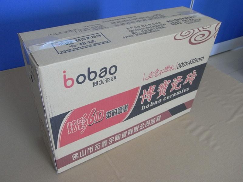 陕西华航纸箱包装厂陕西瓷砖包装厂家兴平瓷砖包装箱制作