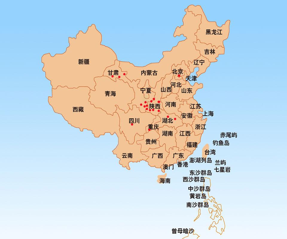 种清俊 13484423577 咸阳市双照养猪协会 赵静 13572756510 扶风县