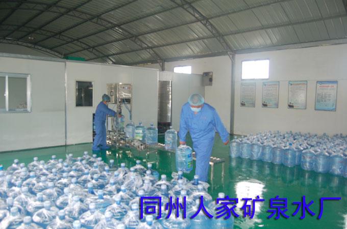 如此,大荔县乐源饮料厂(同州人家矿泉水厂)生产的矿泉桶装水就适宜